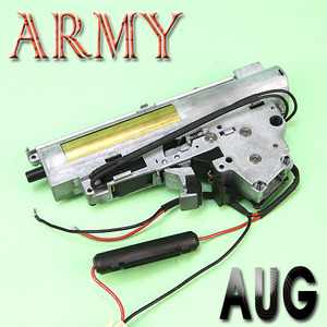 AUG Gear Box Set