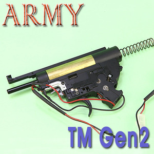 TM Gen2 Gear Box Set / M4