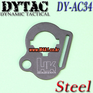 HK Double Way Sling Endplate