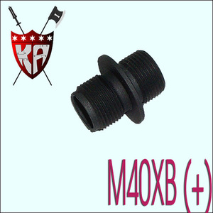 M40XB Sil Adapter (14mm+)