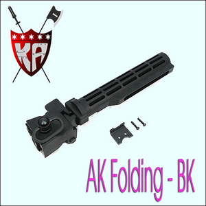 AK Tactical Folding Stock/BK