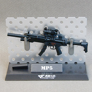 Miniature / MP5