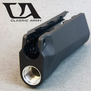 MP5 A4 Fore Grip For 9.6v 1700mAh