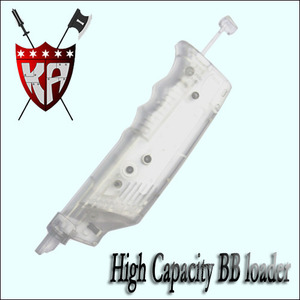 High Capacity BB loader 200 Rd-White