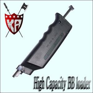 High Capacity BB loader / 200 Rd