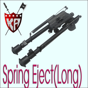 Spring Eject Bipod (Long Type)