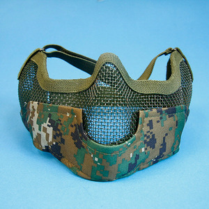 Double Mesh Mask / Flecktan