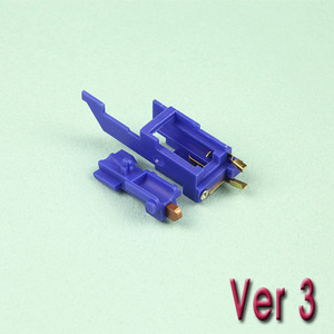 Gearbox Switch Set / Ver3