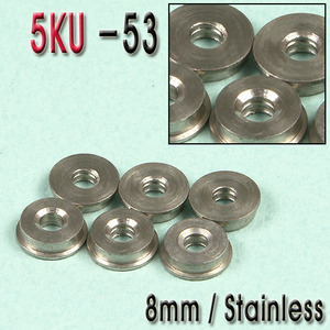 8mm Double Oil Tank Bushing / Stainless CNC
