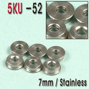 7mm Double Oil Tank Bushing / Stainless CNC