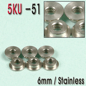 6mm Double Oil Tank Bushing / Stainless CNC