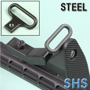 Stock End Sling Swivels / Steel