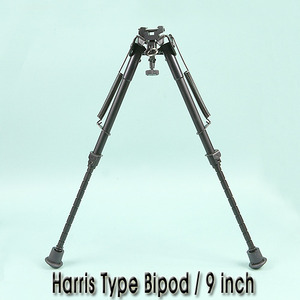Harris Type Bipod / 9""