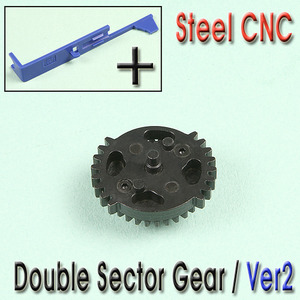 Double Sector Gear / Ver2