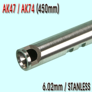 6.02mm Precision Stainless CNC Inner Barrel / AK74
