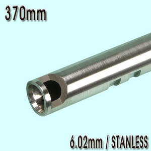 6.02mm Precision Stainless CNC Inner Barrel / 370mm