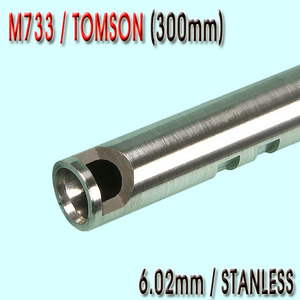6.02mm Precision Stainless CNC Inner Barrel / M733
