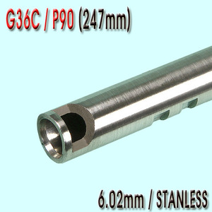 6.02mm Precision Stainless CNC Inner Barrel / G36C