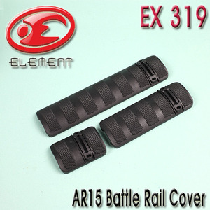 AR15 Battle Rail Cover