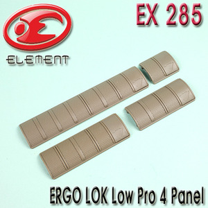 ERGO LOK Low Pro 4 Panel / TAN