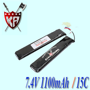 7.4V 1100mAh 15C Twins Type Lithium Battery