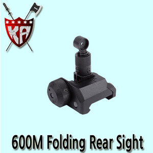 600M Folding Rear Sight