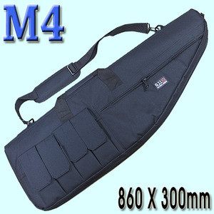 Rifle Wide Case / Black(86cm)