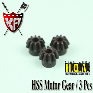 HSS Motor Gear / 3pcs Bulk Pack