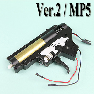 MP5 Gear Box