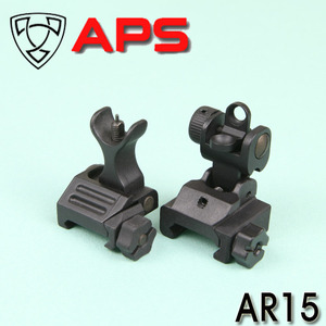 AR15 Battle Folding Sight