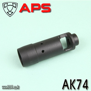 AK74 Flash Hider