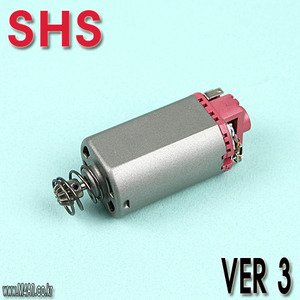 SHS New Ordinary Motor / Ver3