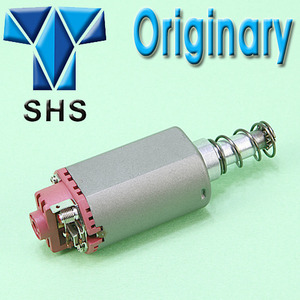SHS New Ordinary Motor / Ver2