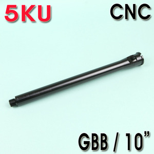 "GBB / 10"" Outer Barrel (CNC)"