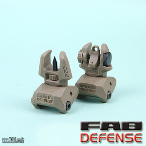FAB Defense Backup Sights / TAN