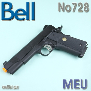 MEU Full Metal / 728