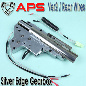 EBB Silver Edge Gear Box / V2 Rear Wires