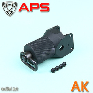 AK Tactical Rear Cover