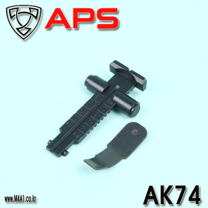 APS AK74 Rear Slight