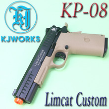 Limcat Custom / KP-08 (TAN)