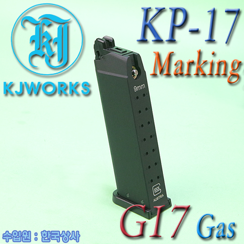 G17,G18 / KP-17,18,13 Gas Magazine (Marking)