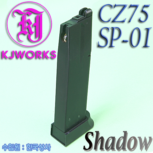 CZ75 SP01 Shadow Magazine / Gas