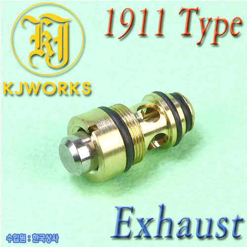 Exhaust Valve / 1911 Type