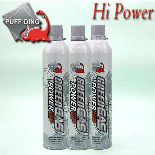 Hi Power Gas / 3pcs