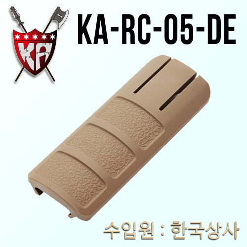 Rail Cover / 3 Ribs (DE)