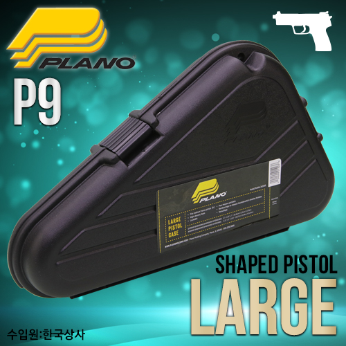 Shaped Pistol Case - Large / P9