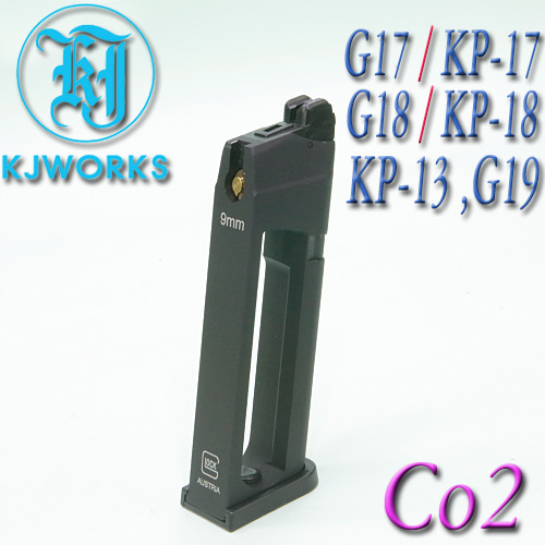 G17  / G18 Co2 Magazine (Marking)