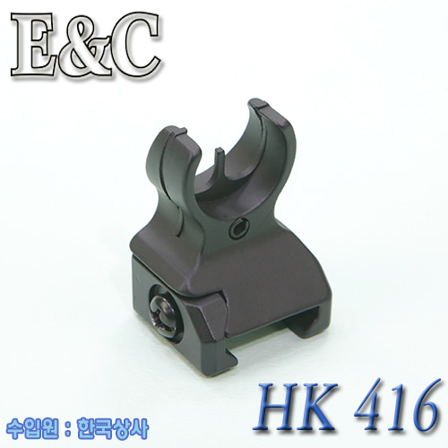 HK416 Front Sight