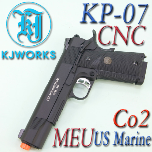 MEU US Marine (CNC) /  KP-07 Co2