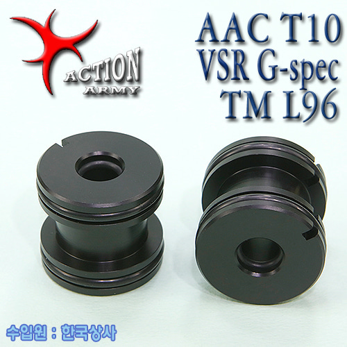 AAC T10 / VSR10 G-spec Inner Barrel Spacer